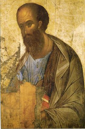 Pavel apostol